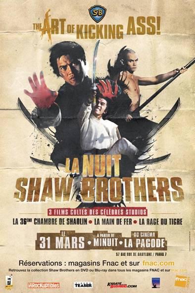 La shaw brothers est de retour ca va cogner dvdclassik for 36e chambre de shaolin