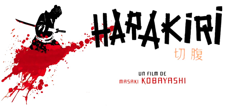 """Résultat de recherche d'images pour """"shogun harakiri"""""""