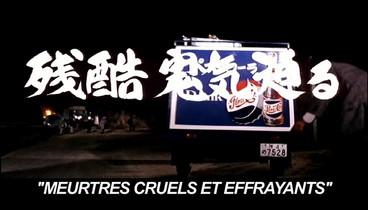 seijun suzuki la marque du tueur